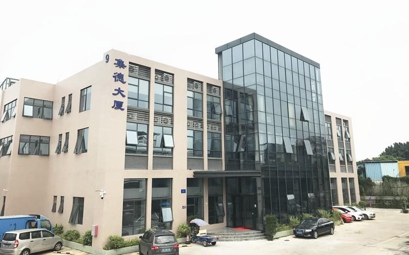 Guangzhou Deliang Auto Accessory Co Ltd