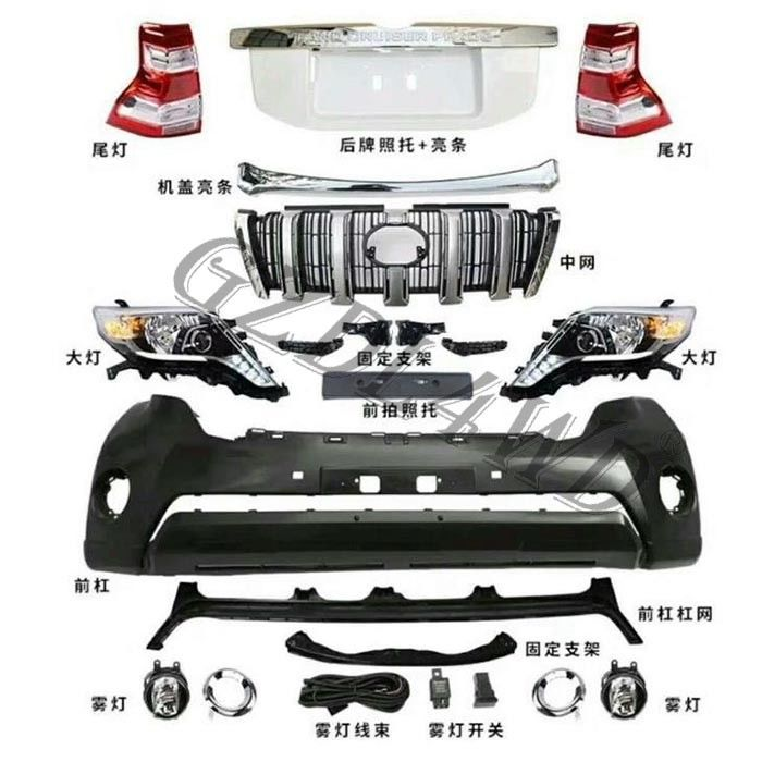 Front And Rear Body Kit For Toyota Land Cruiser 150  Easy To Install